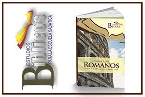 Banner_pequeno_Romanos